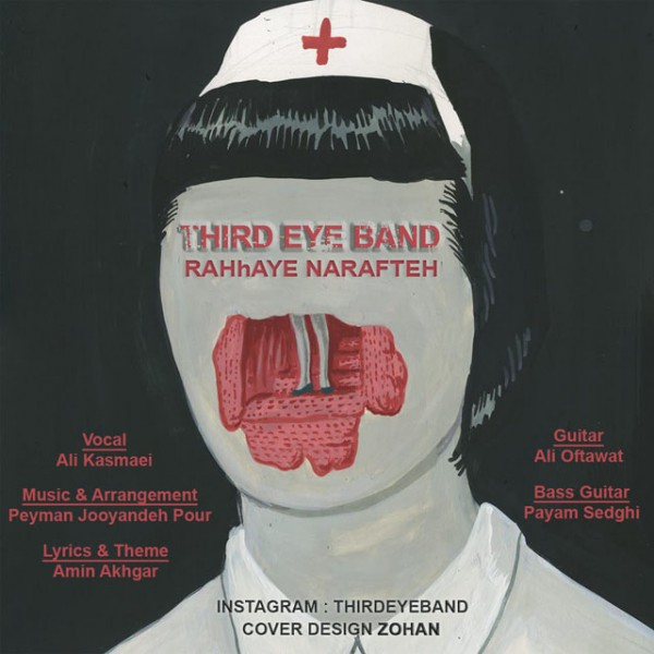 Third Eye Band - Rahhaye Narafteh