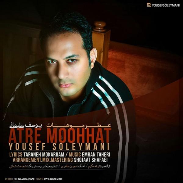 Yousef Soleymani - Atre Moohat