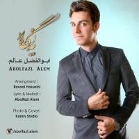 Abolfazl-Alem-Ye-Negah