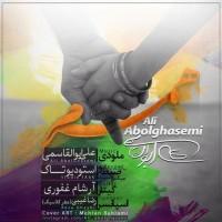 Ali-Abolghasemi-Hamsaram