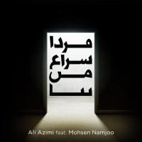 Ali-Azimi-Farda-Soraghe-Man-Bia-Ft-Mohsen-Namjoo