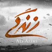 Ali-Azimi-Zendegi