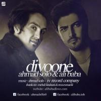 Ali-Baba-Divoone-Ft-Ahmad-Solo