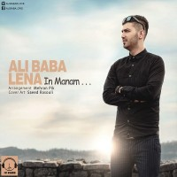 Ali-Baba-In-Manam-Ft-Lena