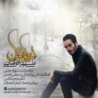 Ali-Behzadrezaei-Tarkam-Nakon
