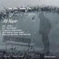 Ali-Nasir-Darke-Dard