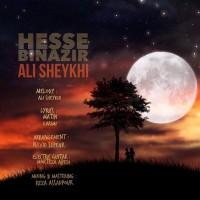 Ali-Sheykhi-Hesse-Binazir
