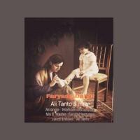 Ali-Tanto-Fardaye-Delgir-Ft-Iman