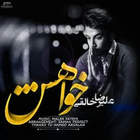 Alireza-Khaleghi-Khahesh