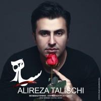 Alireza-Talischi-Siaah