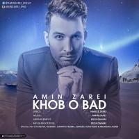 Amin-Zarei-Khob-O-Bad