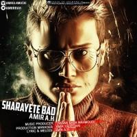Amir-AH-Sharayete-Bad