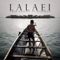 Amir-Danaei-Lalaei-Ft-Habiboo