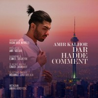 Amir-Kalhor-Dar-Hadde-Comment