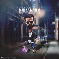 Amir-Khalvat-Man-Na-Manam