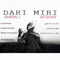 Amirali-Afshar-Dari-Miri