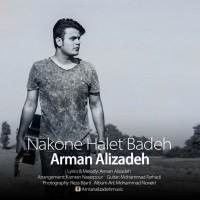 Arman-Alizadeh-Nakone-Halet-Badeh