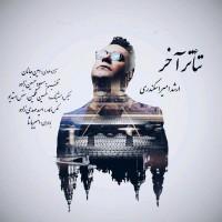 Arshad-Amireskandari-Teatr-Akhar