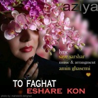 Aziya-To-Faghat-Eshare-Kon