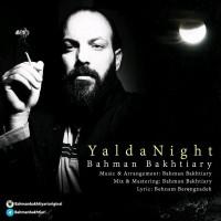 Bahman-Bakhtiari-Shabe-Yalda