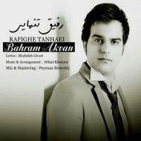 Bahram-Akvan-Rafighe-Tanhaei