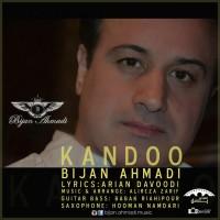 Bijan-Ahmadi-Kandoo