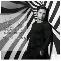 DJ-Farzan-Gonjeshkake-Ashimashi-Remix
