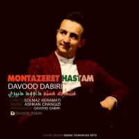 Davood-Dabiri-Montazeret-Hastam