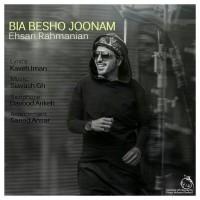 Ehsan-Rahmanian-Bia-Besho-Joonam