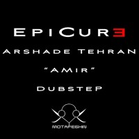 Epicure-Band-Arshade-Tehran