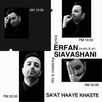 Erfan-Siavashani-Saat-Haye-Khasteh