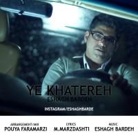 Eshagh-Bardeh-Ye-Khatereh