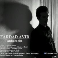 Fardad-Avid-Tanhatarin