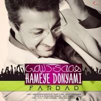 Fardad-Hameye-Donyami