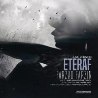 Farzad-Farzin-Eteraf-Live-Version