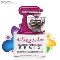 Hamed-Pahlan-Darband-Va-Gardeshe-Khoon-Remix