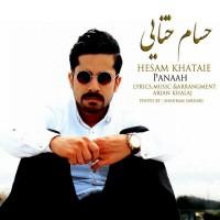 Hesam-Khataie-Panaah