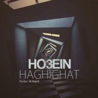 Ho3ein-Haghighat