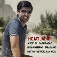 Hojat-Jadidi-Angizeh