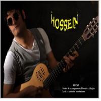 Hossein-Ali-Agha-Royat