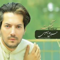 Hossein-Hajilouii-Entezar-Bikalam