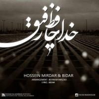 Hossein-Mirdar-Khodahafez-Refigh-Ft-Bidar