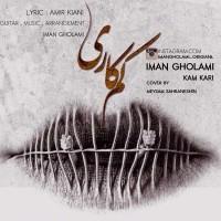 Iman-Gholami-Kamkari
