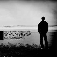 Keyvan-Ayenevand-Hasrat