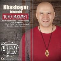 Khashayar-Jahangiri-Toro-Daramet