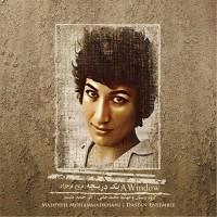Mahdieh-Mohammadkhani-Asemane-Man