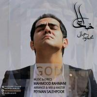 Mahmood-Rahmani-Khodaya
