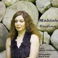 Mahtab-Ghesmat