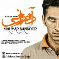 Mahyar-Sansor-Adam-Ravani