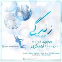 Majid-Ahangari-Zendegi